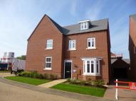 3 bed semi detached property in LEWES AVENUE