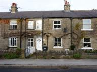 Cottage to rent in Lund Lane, Killinghall...
