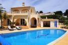 Villa in V-PDF-59 - 3 Bedroom...