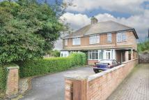 semi detached property in Coventry Road, Brinklow...