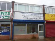 Commercial Property to rent in Recreation Road...