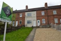 3 bedroom Terraced house to rent in Central Drive, Shirebrook