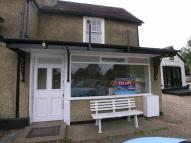 Shop to rent in Bishop's Stortford