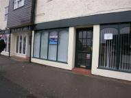 Sawbridgeworth Shop to rent