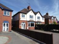 3 bedroom semi detached property in Shrewsbury Road...