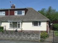 GLANFORD ROAD semi detached property for sale