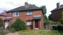 semi detached property to rent in MILL VIEW, Gateshead...