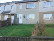Bryn Coed Terraced house for sale