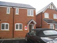 2 bed End of Terrace property in Badgers Green...