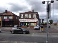 4 bedroom Commercial Property for sale in School Lane, MANCHESTER