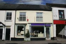 3 bedroom Terraced house for sale in South Molton
