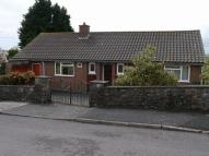 South Detached Bungalow to rent