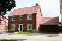 Farrier's Grange new house for sale