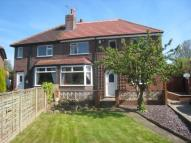 semi detached house to rent in Meadow Lane, BEESTON...