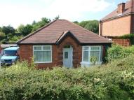 2 bed Detached Bungalow in Reservoir Road...
