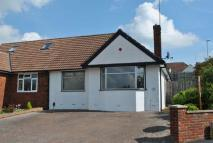 Semi-Detached Bungalow in Chalcombe Road...