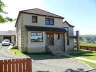 Detached home in Springhill Road, Douglas...