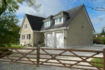 5 bed Detached house for sale in Stravaig House, Braehead...