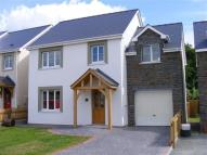 Detached home for sale in Meurigs Croft, Hook...