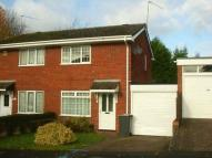 semi detached property to rent in Paxford Close...