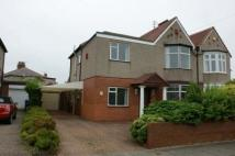 semi detached home for sale in Harton Grove, ...