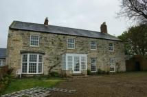 5 bedroom Farm House to rent in Hulam House, Hulam...