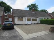 4 bed Bungalow for sale in East Boldon Road...