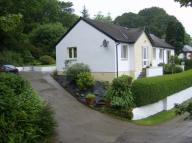 Bungalow for sale in Brannan, Kilkerran Road...