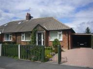 2 bed Bungalow to rent in Princess Avenue...