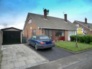 property in Ellerbrook Drive...