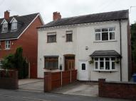 2 bedroom semi detached home in Warrington Road...