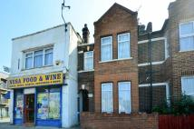1 bed Flat in Prince Regent Lane...