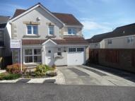 4 bedroom Detached house for sale in Foxdale Drive...