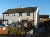 2 bedroom semi detached property in Ochilview Terrace...