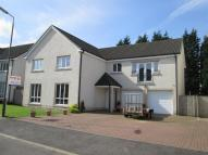 5 bed Detached home for sale in Galbraith Crescent...