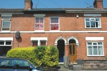 5 bed End of Terrace house to rent in Harcourt Street