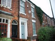 Terraced property to rent in Duffield Road
