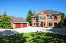 4 bed Detached house for sale in Thornton Lane, Markfield