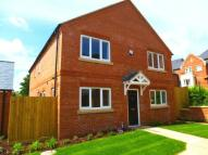 Detached home for sale in Harlestone Close...