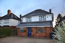 5 bed Detached property to rent in Station Road...