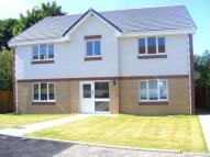 2 bedroom new Flat in Alison gardens...