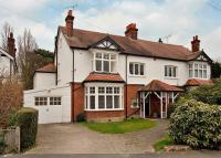 5 bedroom home for sale in Couchmore Avenue, Esher...
