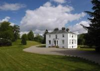 7 bed Detached property in Carbeth Guthrie Estate...