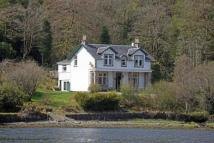 Detached house for sale in Lochwood House...