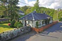 2 bed Detached home in The Old Toll House, Luss...