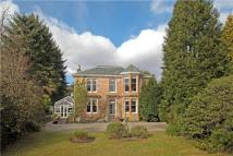 5 bed Detached home in Invergair...