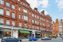 1 bedroom property for sale in South Audley Street, W1K