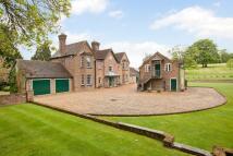 Millfield Lane Detached property for sale