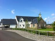 5 bed Detached home for sale in Oban...