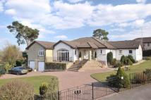 4 bedroom Detached home in Gartwhinzean Loan...